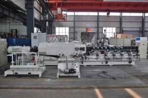 Series: CX 133  <br>Built: CPM Ruiya Extrusion, Nanjing China  <br>Customer Headquarters: China  <br>Installation/Plant site: China  <br>Application: Ceramics